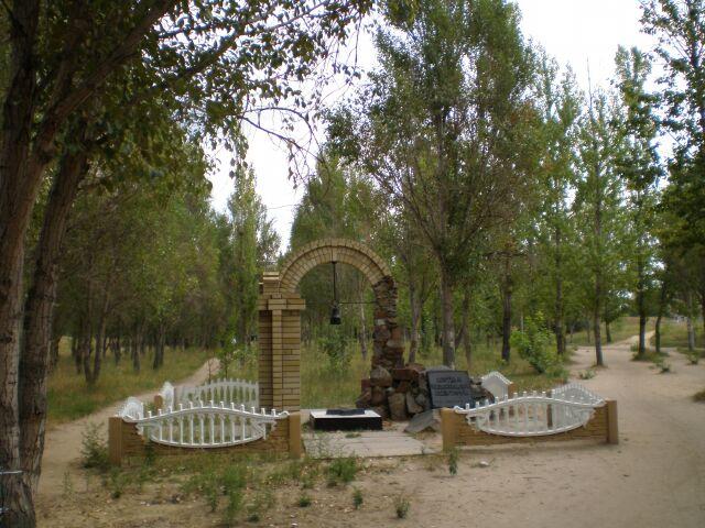 фото памятника чернобыльцам