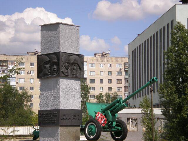фото города Рубежное память