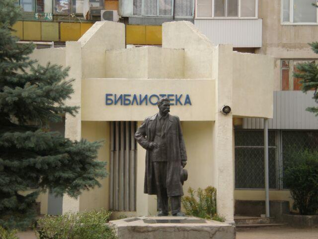 фото города рубежное-памятник