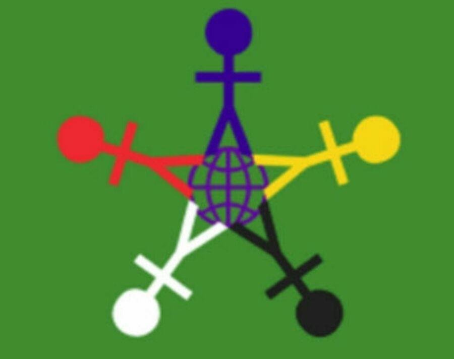 Международный День детей - Флаг