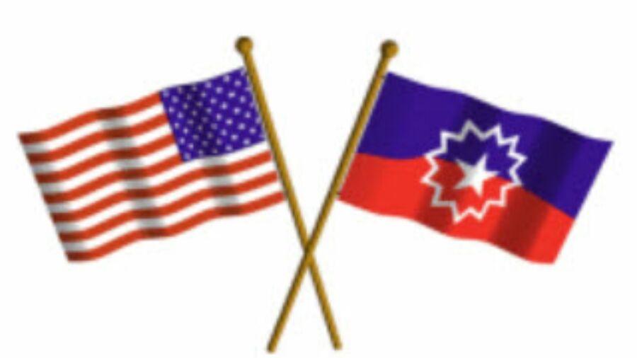 Государственный флаг США и флаг Дня эмансипации