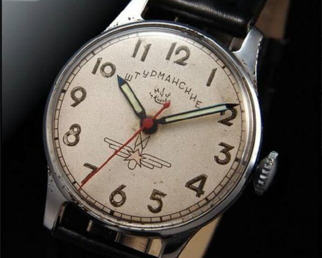 часы Гагарина
