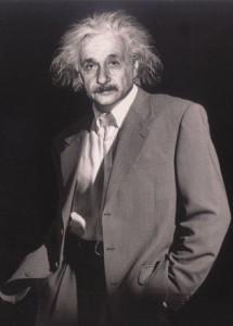 интеллектуальный человек