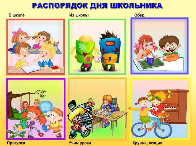 игри для детей восьми лет