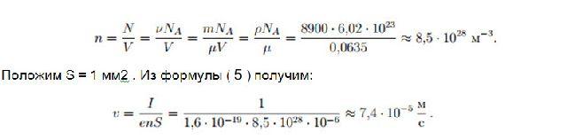 Рассчетные формулы